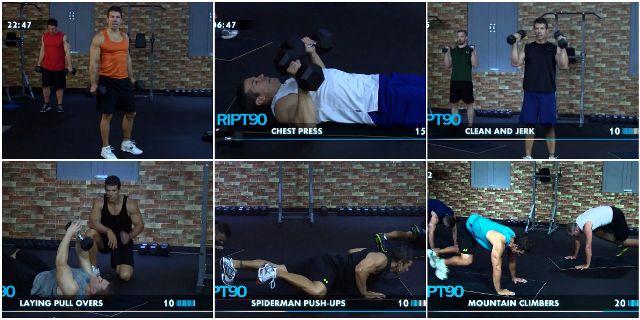 Комплексные силовые тренировки
