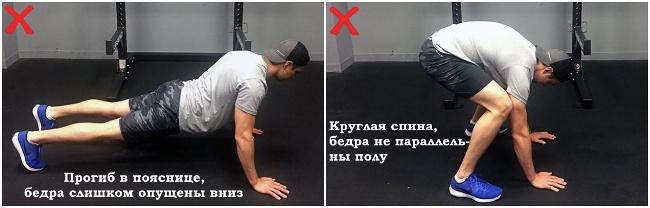 Ошибки в упражнении
