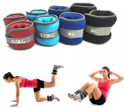 Упражнения с утяжелителями для ног