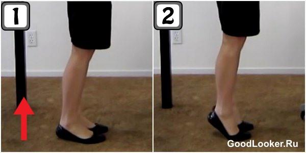 Подъем на носочки