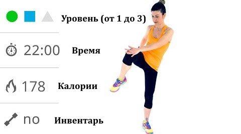 Кардио-тренировки