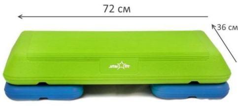 Ширина и длина степ-платформы