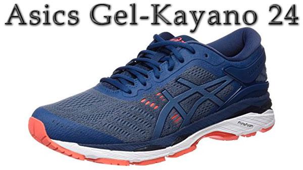 Asics Gel-Kayano 24