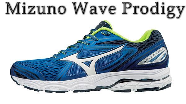 Mizuno Wave Prodigy