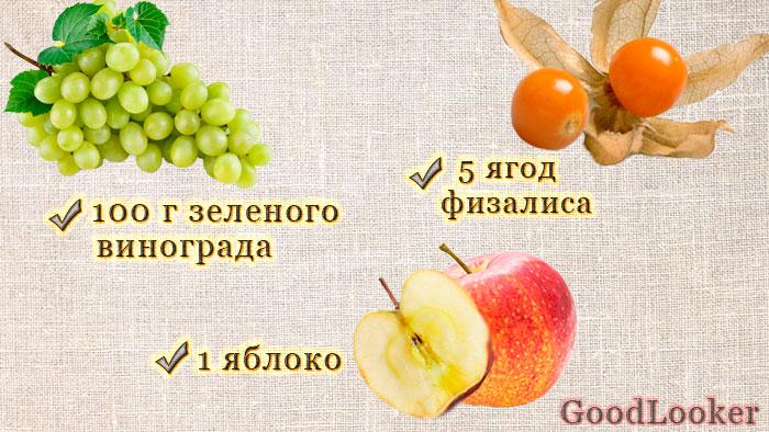 Виноградно-яблочный смузи с физалисом