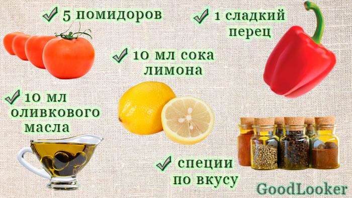 Смузи из помидоров и сладкого перца
