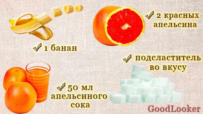 Смузи из бананов и красных апельсинов