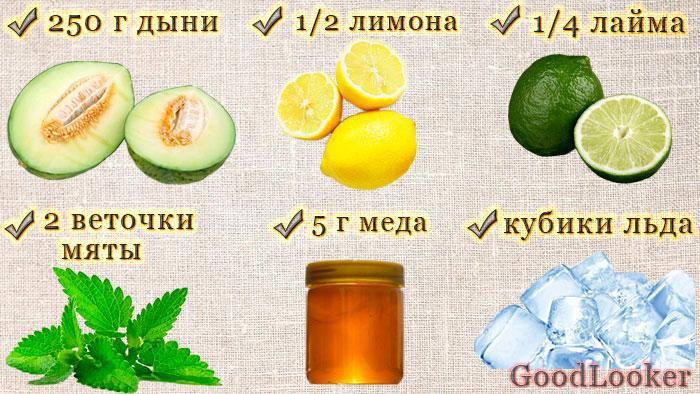 Смузи с лимоном, дыней, мятой и лаймом