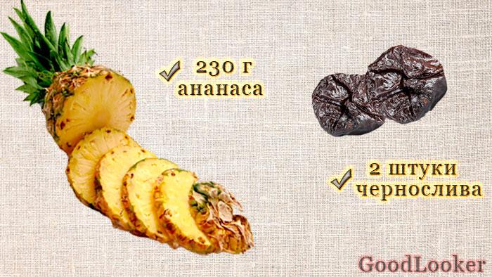 Смузи из чернослива и ананаса