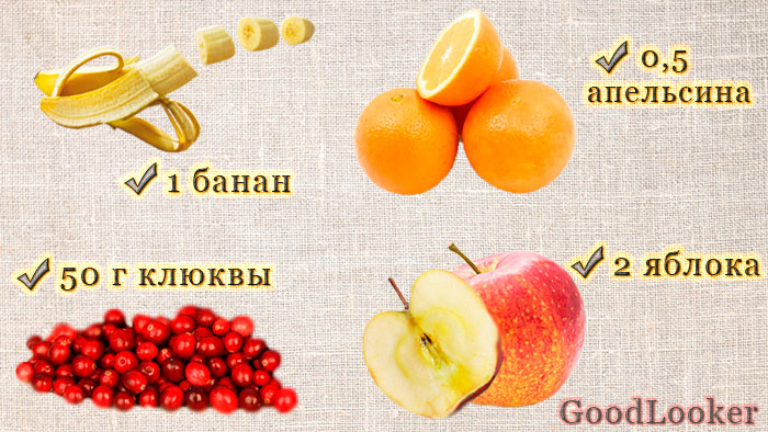 Яблочный смузи с апельсином, бананом и клюквой