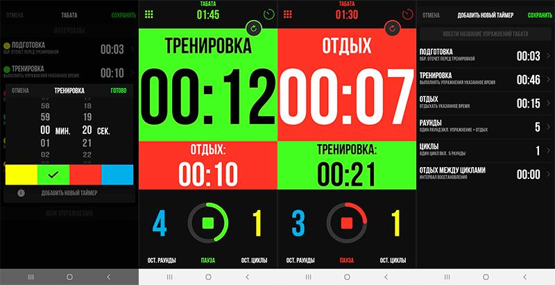 Timer Plus
