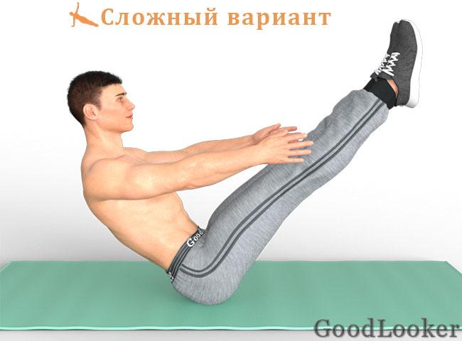 Уголок с прямыми ногами