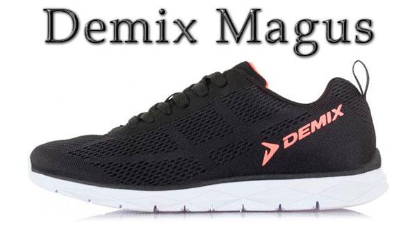 Кроссовки Demix Magus