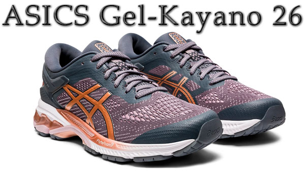 ASICS Gel-Kayano 26